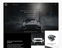Mercedes Kiev Parts