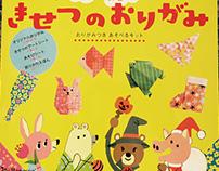 """Origami book """"きせつのおりがみ""""Illustration"""