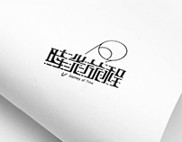 Logotype   01