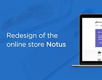 Notus online store