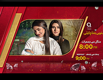 Hum Tv 13th Anniversary 2018 Channel Packaging