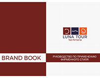 Luna Tour / Brand Book