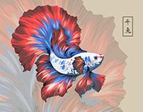 斗鱼 / Fish