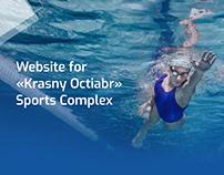 ArtFactor: «Krasny Octiabr» sports complex website