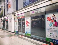 MRT platform window ad