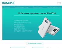 ROMOSS Landing Page