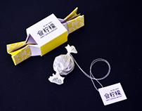 """""""食柠檬 Sik Ling Mung – Sweet Lemons Memory"""" (Branding)"""