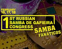 1st RUSSIAN SAMBA DE GAFIEIRA CONGRESS