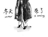 冬天來了 Winter is Coming.