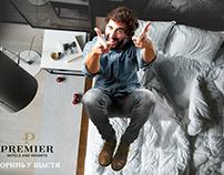 """Отель """"Premier"""" рекламная компания 20 лет спустя"""