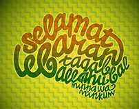 Typography - Eid Mubarak