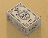 Zaman Tea Packaging