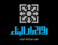 Rawag Dar Al Benaa Logo