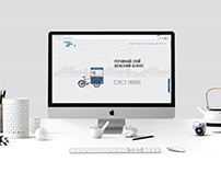 Website Design for Coffee Brew Bike