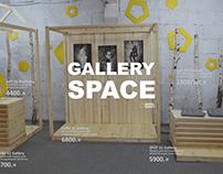 Модульное пространство «Gallery space»