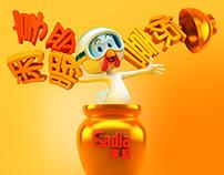 Sadia Pao Jao China