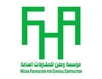 Logo for Watan Foundation