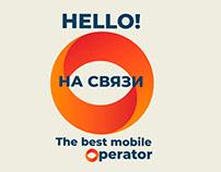 Design for mobile operator