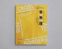 Cross All Borders 2016