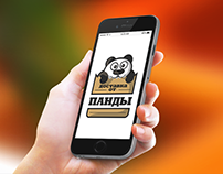 Panda—mobile app for food delivery restaurant