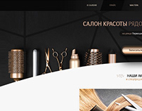 Дизайн сайта Салон красоты Geometriya 1 вариант