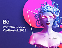 Portfolio Review Vladivostok 2018