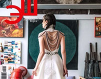 Ash magazine June 2016 issue