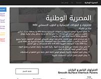 Masria Watania Website Design