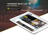 Online store Internet-bilet.ua