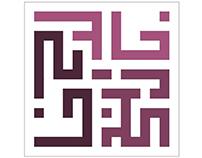 Portfolio Architecture + Design 2007-2013