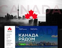 Go to Canada — concept