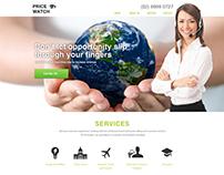Website design - Price watch