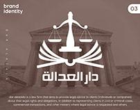 Dar Aladalah Identity - هوية دار العدالة