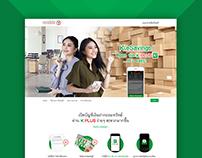 K-eSaving : Product of Kasikorn Bank