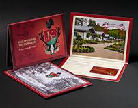 Подарочный сертификат «Красный Бор»