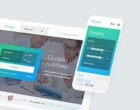 Money4 / Nebeus website and mobile app / Blockchain