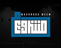 Mashroo3 Meem Logo