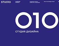 "Ребрендинг музея МУК ""МВЦ"""