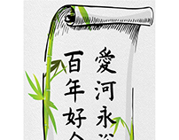 Pinterest designs of Chinese Calligraphy Canvas