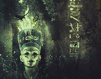 Pharaonic Era