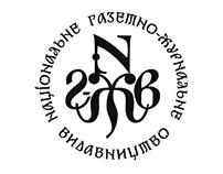 Logo of National newspaper and magazine publishing hous