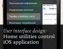 Home utilities control iOS application