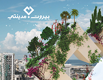 Beirut Madinati / An Island for Hope