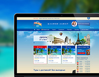 Web-site for travel agencie