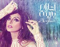 Angham's Album 2015 Typography
