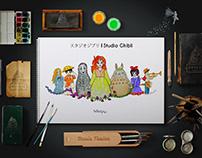 スタジオジブリ .Studio Ghibli