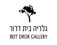 branding for beit dror gallery
