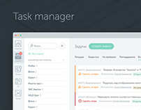 Simple task manager UI for a web studio