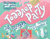Toddler party poster