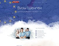 Site Visa
